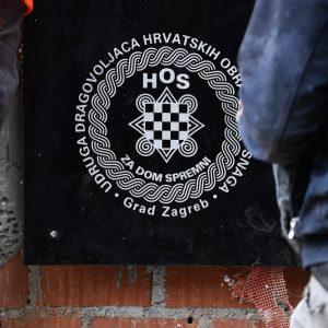 ploča Jasenovac